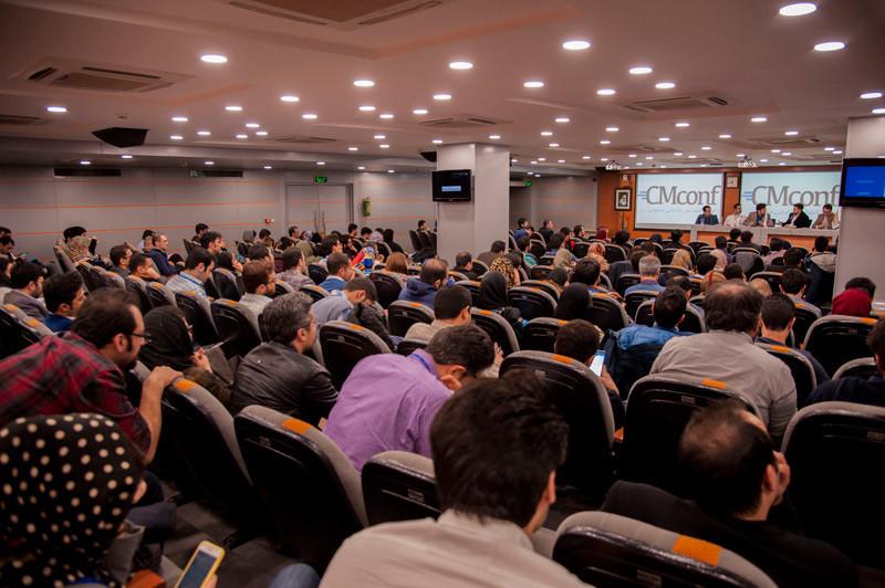 کنفرانس بازاریابی محتوایی ایران