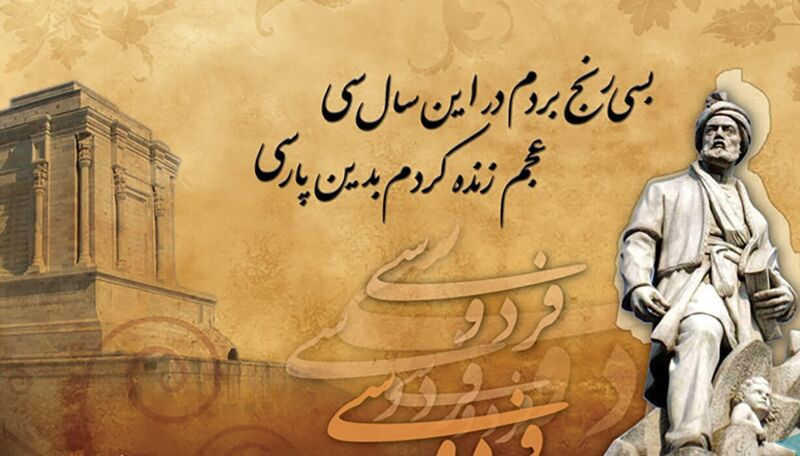 نکات نگارشی دستور زبان فارسی